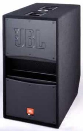 jbl mp255s