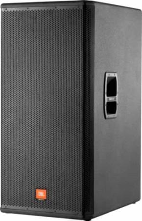 jbl mrx528s   *openbox