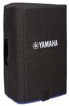 yamaha dxr15cover