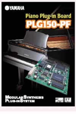yamaha plg-150-pf