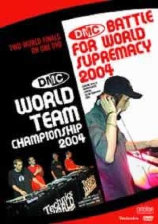 dmc dvd-wt2004