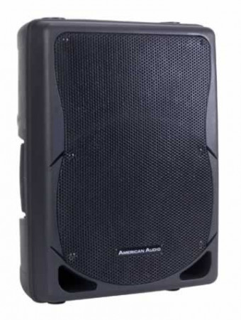 american audio xsp10a