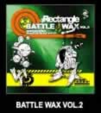 no mfr listed djrect-battlew-v2-lp