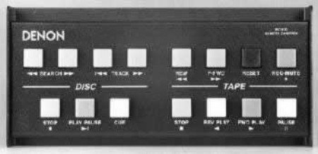 denon professional rc-620