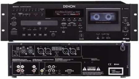 denon professional dn-c680