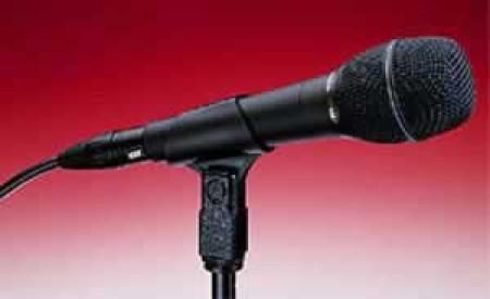 audio technica at4054