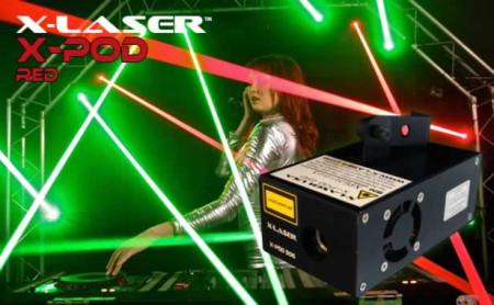 x-laser xp200r
