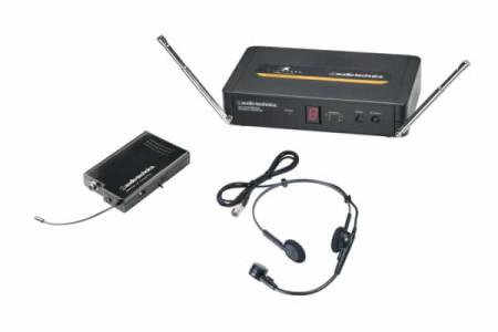 audio technica atw701h