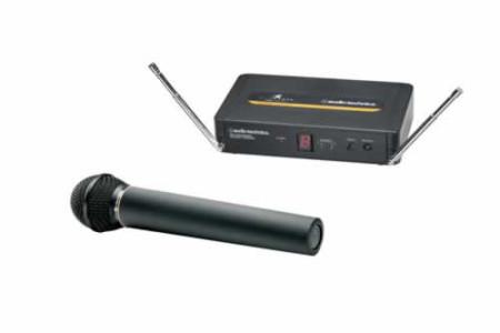 audio technica atw702