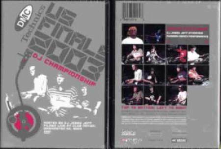 dmc dvd-uf2003