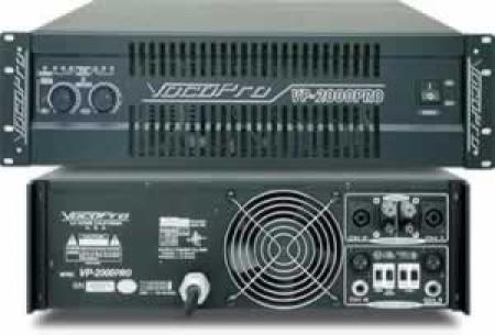 vocopro vp-2000 pro