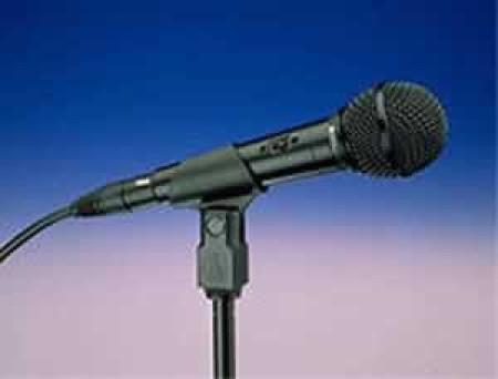 audio technica pro 4l