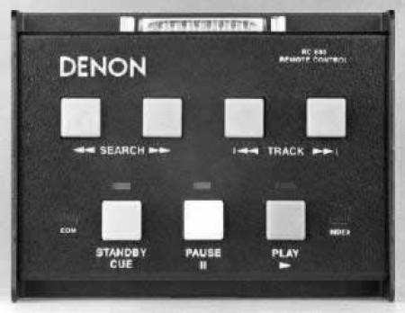 denon professional rc-680
