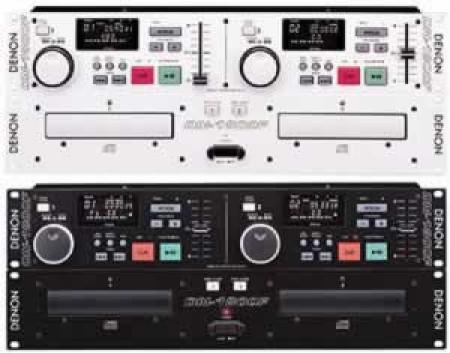denon professional dn-1800f  white