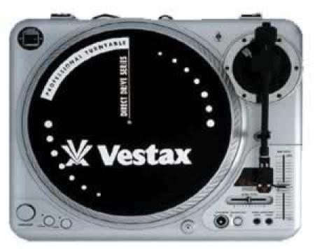 vestax pdx2300   new