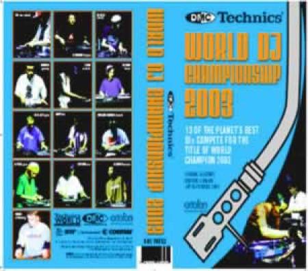 dmc dvd-wf-2003