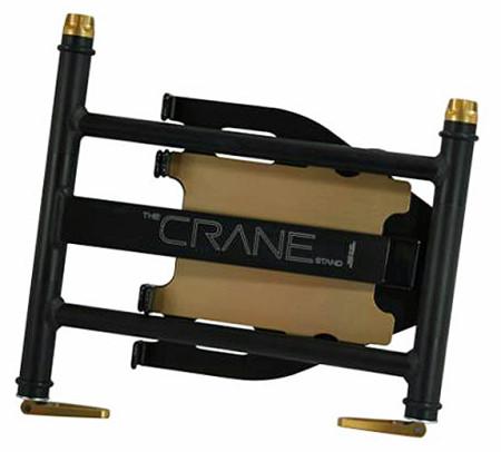 crane cv2-pgld
