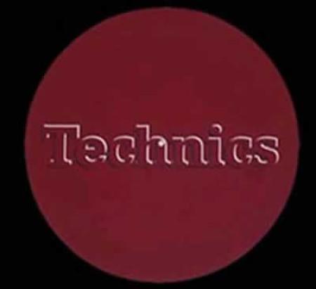 technics smat-mtr