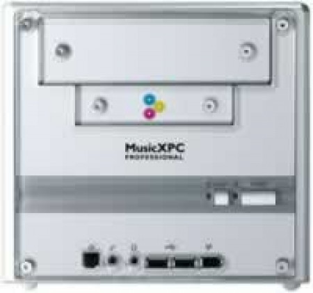 musicxpc professional-c1