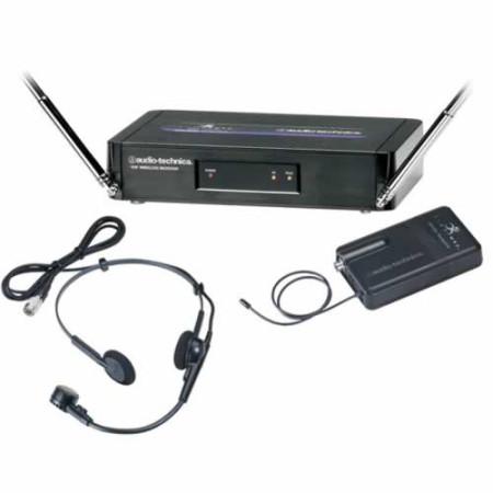 audio technica atw251h