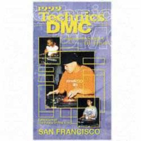 dmc vid-us99