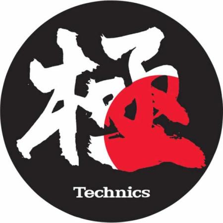 technics rp-wa1200r