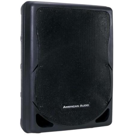 american audio xsp12a